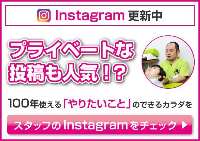 村松Instagram